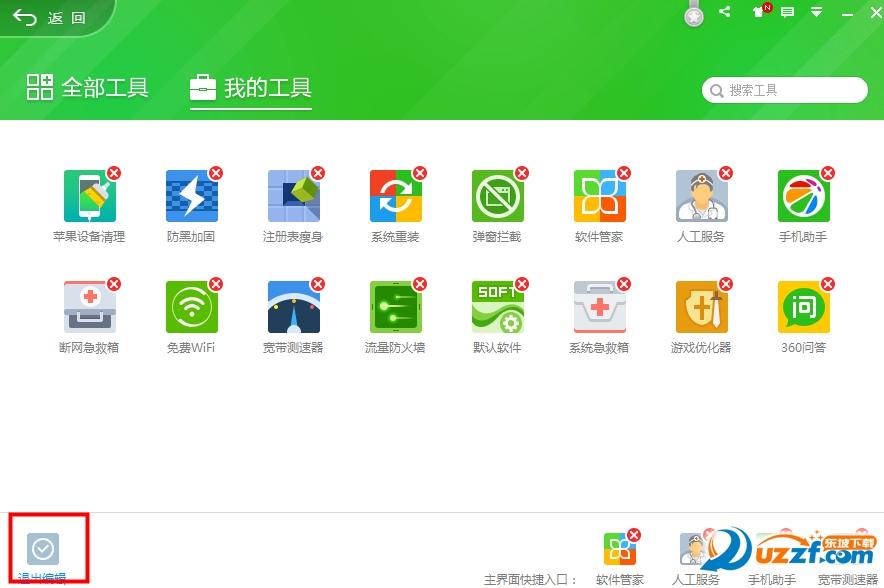 360清理苹果小米垃圾苹果|360设备手机清理助软件手机设置v苹果联网图片