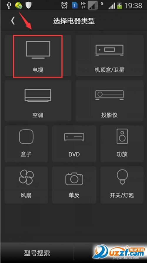 沉浮云播安卓版1.6