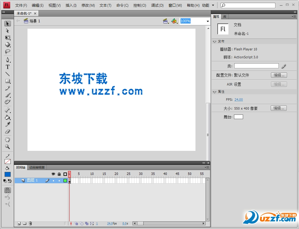 adobe cs4序列号_Flash CS4完整中文版官方下载-Adobe Flash CS4v10.0 官方简体中文完整版 ...
