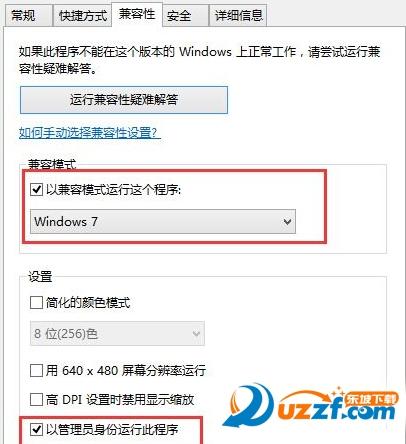 autocad2007简体中文版下载|AutoCAD2007官cad2007比列