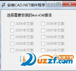 CAD字体改变字体2016 cad区域自动显示工具cad软件怎样替换替换图片