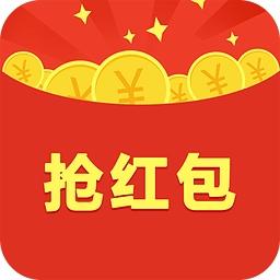 qq领红包红包软件下载