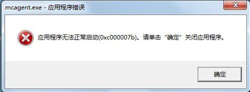 accelerated c++ 中文 版 pdf