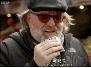 外国人吃辣条的反应表情包搞笑版图片
