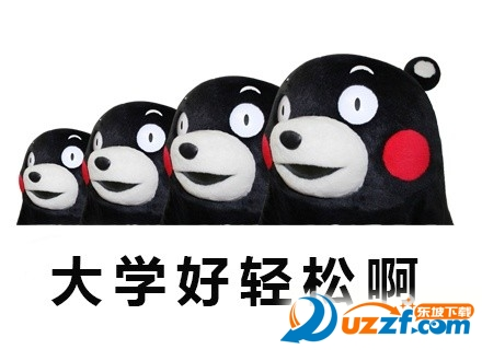 高考表情熊本熊|2016年高考早起表情2.0冬天的励志搞笑图片图片