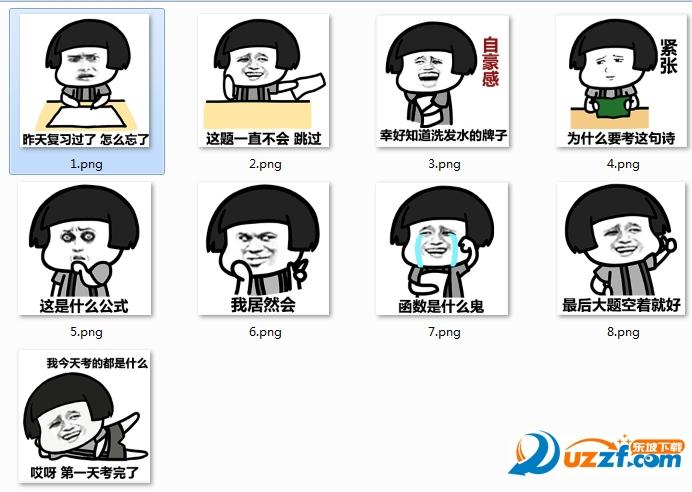 2016考试高考我们表情包鸽子走搞笑表情图片