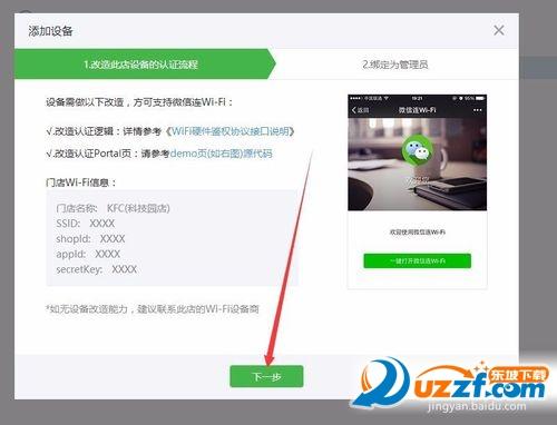 微信公众平台登录