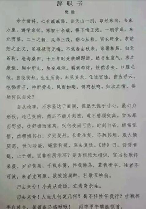 彩八仙pk10网页版