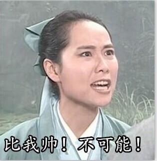 许仙表情包高清完整版下载图片