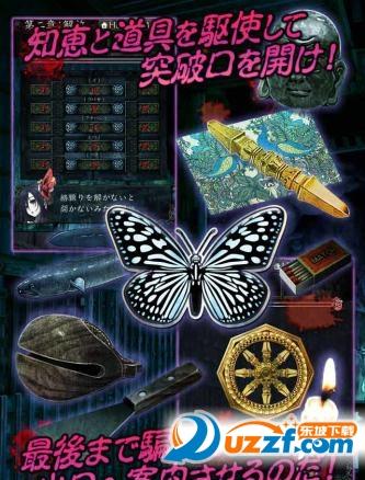 咒缚中文破解版|咒缚汉化版(脱出游戏)1.0.5安卓两日游攻略天水图片