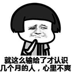 当你的闺蜜有了表情表情下载|当你的闺蜜有日本图片大全老人包对象搞笑图片