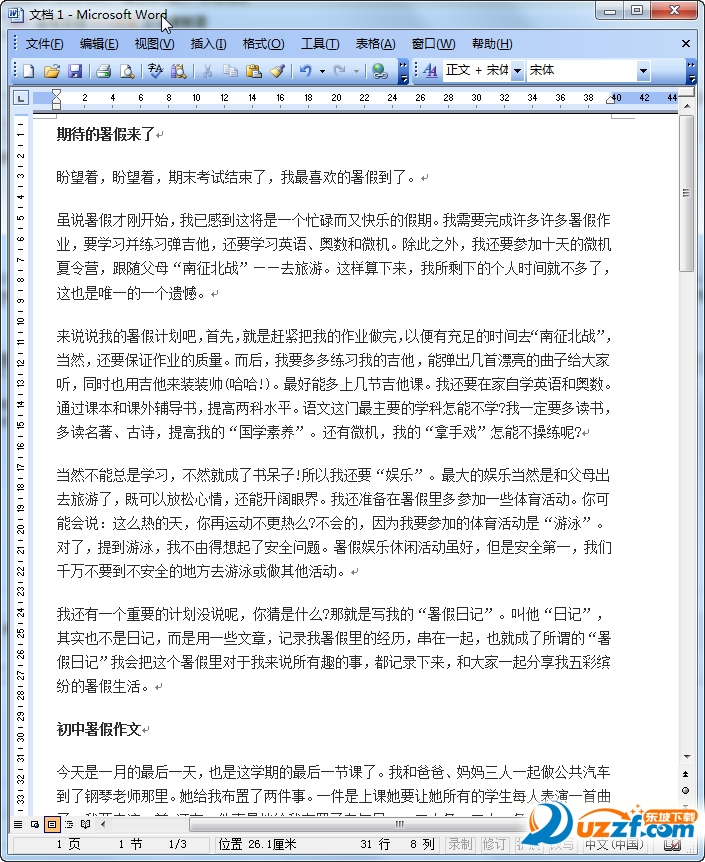 www.fz173.com_初中作文《适合》范文。