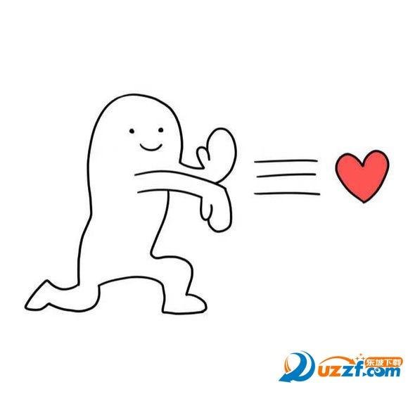 砍v表情过来爱心微信表情图片心情图片包简易表情图片