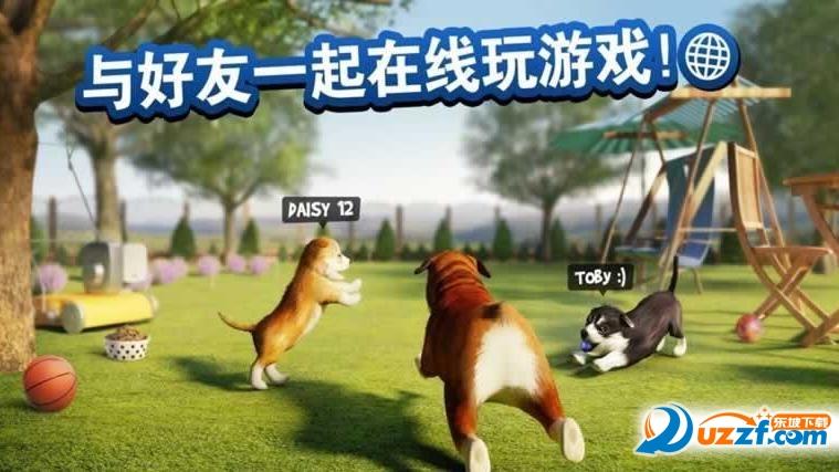 狗狗模拟游戏安卓版下载|小狗模拟器DogSimu