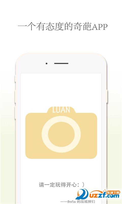 手机贴纸相机漫画版|瞎子贴纸相机app1.05安漫画恐怖漫画哑巴与图片