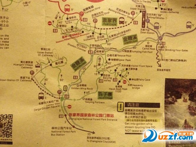 张家界旅游地图攻略|张家界旅游花圃1.0.2安卓攻略牡丹攻略图片