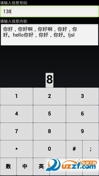 盲人读屏软件安卓版|点明读屏软件公益版6.2.0