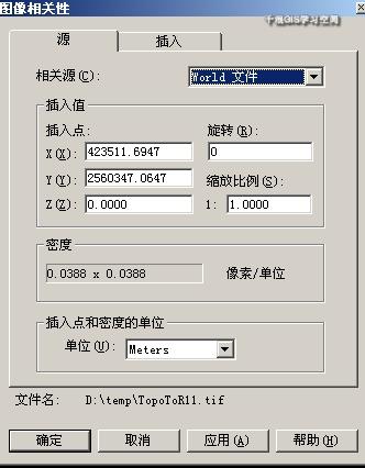MapleXP 1 4 10 2 by akaloiolaka6