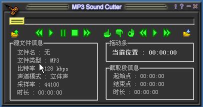 切割器手机铃声制作软件- 手机工具 - 东坡-音乐切割器 mp3音乐切割